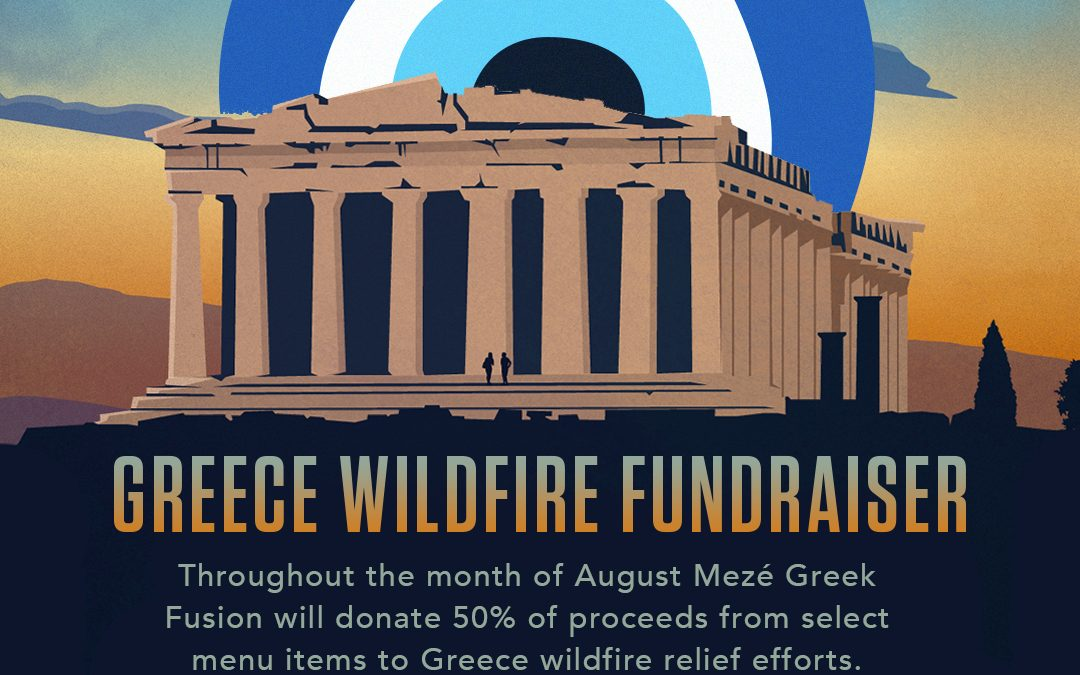 Greece Wildfire Fundraiser at Mezé Greek Fusion